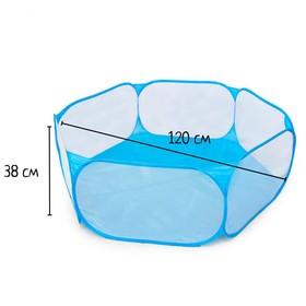 "Детский манеж, сухой бассеин для шариков ""Голубой"" 120х120х38 см"