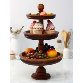 Трёхъярусная ваза для фруктов и сладостей из натурального кедра Magistro, 47 см, цвет шоколадный