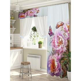 Комплект штор для окон с балконной дверью «Пионы» штора 147х267 см, тюль 294х160 см
