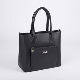 Сумка женская, 3 отдела на молнии, наружный карман, длинный ремень, цвет чёрный - фото 52377