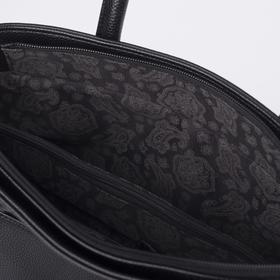 Сумка женская, 3 отдела на молнии, наружный карман, длинный ремень, цвет чёрный - фото 52379