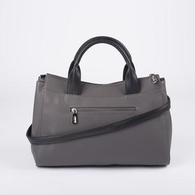 Сумка женская, 3 отдела на молнии, 3 наружных кармана, длинный ремень, цвет тёмно-серый - фото 52418