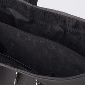 Сумка женская, 3 отдела на молнии, 3 наружных кармана, длинный ремень, цвет тёмно-серый - фото 52419