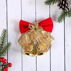 """Christmas decoration """"Bell"""" chic bow, 13x11 cm"""