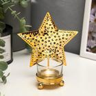 "Metal candle holder for 1 candle ""Star"" gold 13x12x6, 7 cm"