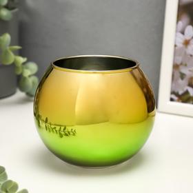 "Подсвечник стекло на 1 свечу ""Зелёно-золотой шар"" 10,5х10,5х10,5 см"