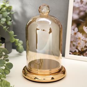 """Подсвечник стекло на 1 свечу """"Колба с кристаллом"""" золотая карамель 20,6х12,5х12,5 см"""