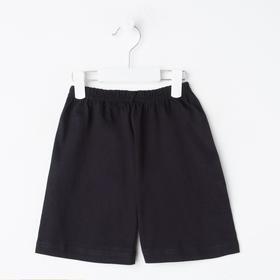 Шорты для мальчика, цвет чёрный, рост 128 см (32)