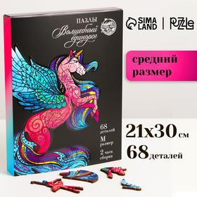 "Пазлы ""Волшебный единорог"", 011104"
