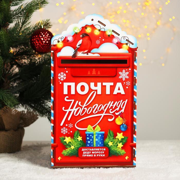 """Сувенир """"Ящик для писем Деду Морозу"""""""