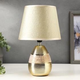Лампа настольная 16162/1GD E14 40Вт золото 20х20х31,5 см