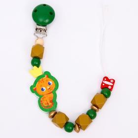 Игрушка-держатель для пустышки «ТРЕНД. Леопард» из дерева