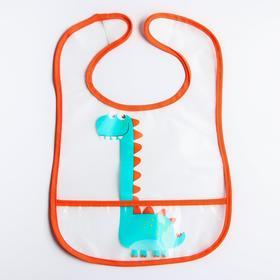 Нагрудник непромокаемый с карманом «Динозавр», цвет оранжевый