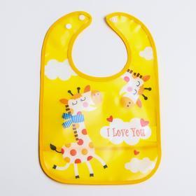 """Нагрудник непромокаемый на кнопках, с карманом """"Жираф"""", цвет желтый"""