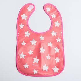Нагрудник непромокаемый на липучке, с карманом «Звезды», цвет розовый