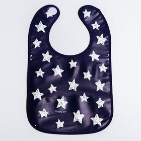 Нагрудник непромокаемый на липучке, с карманом «Звезды», цвет синий