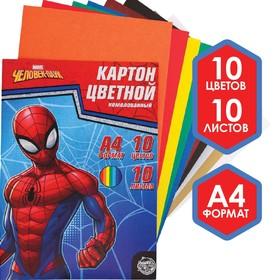 Картон цветной немелованный «Супергерой», А4, 10 л., 10 цв., Человек-паук, 220 г/м2