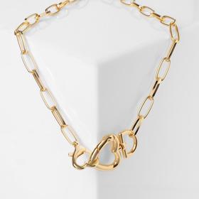 """Кулон """"Цепь"""" контур сердца, цвет золото, L=50 см"""