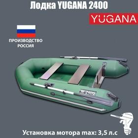 Лодка «Муссон 2400», цвет олива