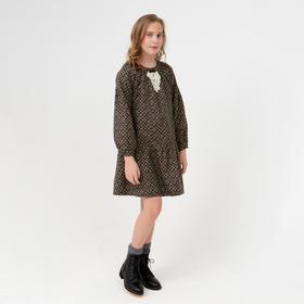 Платье для девочки, цвет коричневый, 146-152 см (150)