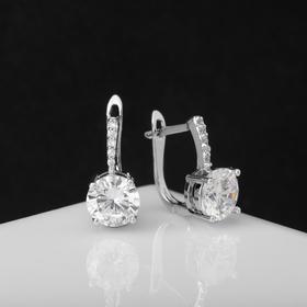 "Earrings with rhinestones ""Magic"" bloom, white in silver"