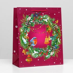 "Gift package ""Winter comfort"", 26 x 32 x 12 cm"