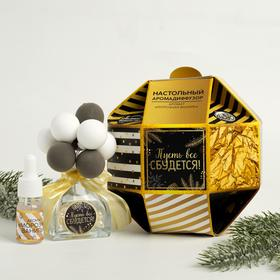 """""""Let it all come true"""" aroma mask, frosty vanilla"""