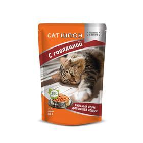 Влажный корм Cat Lunch для кошек, говядина в желе, 85 г