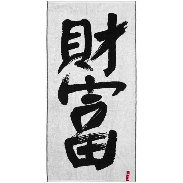 Полотенце «Вечные ценности. Богатство», размер 70x140 см - фото 7929822