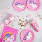 Набор посуды «С Днём Рождения», единорог, цвет розовый - фото 451427