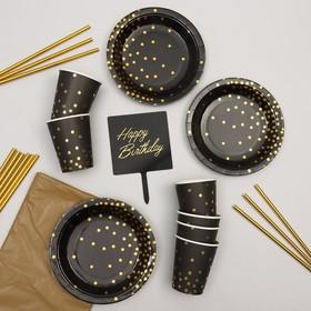 """Набор посуды """"С Днём Рождения"""" конфетти, цвет чёрный-золото"""