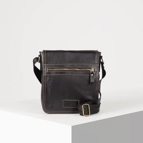 Планшет мужской, отдел на молнии, 3 наружных кармана, длинный ремень, цвет чёрный