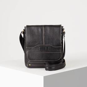 Планшет мужской, отдел на клапане, наружный карман, длинный ремень, цвет чёрный