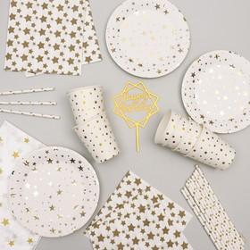 """Набор посуды """"С Днём Рождения"""" золотые звёзды"""