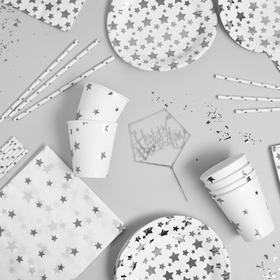 """Набор посуды """"С Днём Рождения"""" серебрянные звёзды"""