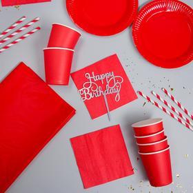 """Набор посуды """"С Днём Рождения"""" цвет красный"""