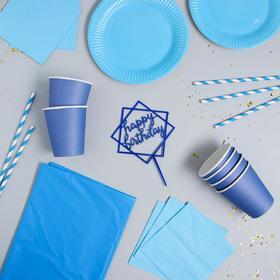 Набор посуды «С днём рождения», цвет голубой