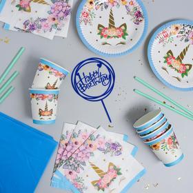"""Набор посуды """"С Днём Рождения"""" единорожка, цвет голубой"""
