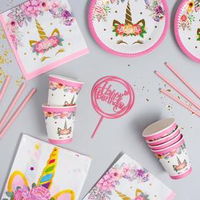 Набор посуды «С Днём Рождения», единорожка, цвет розовый