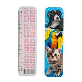Закладка картонная 'Щенок с котенком' глиттер Ош