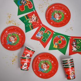 """Набор бумажной посуды """"Счастливого Нового Года"""" бычок"""
