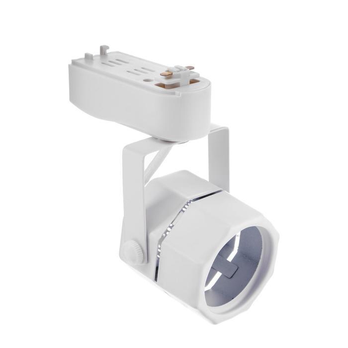 Трековый светильник Luazon Lighting под лампу Gu5.3, восемь граней, корпус белый