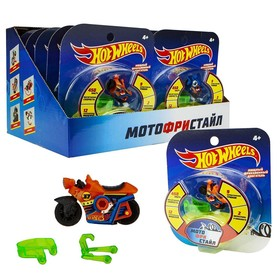 Игровой набор «Мотофристайл инерционный мотобайк», 2 аксессуара для трюков