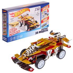 Сборная модель Winning Formula, 1 автомобиль, 2 инерционных двигателя