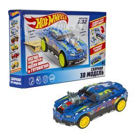 Сборная модель D-Muscle, 1 автомобиль, 2 инерционных двигателя