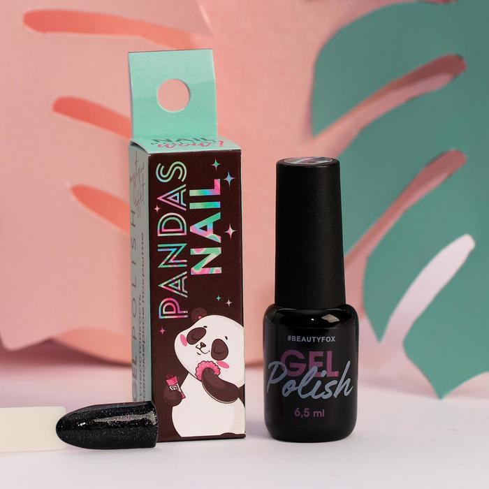 Гель-лак Pandas nails, чёрный с блёстками, 6,5 мл