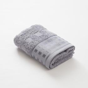Полотенце махровое LoveLife Square 30*60 см, цв. пепельно-серый,100% хл, 360 гр/м2