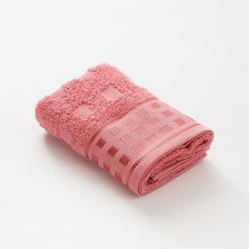 Полотенце махровое LoveLife Square 30*60 см, цв. пыльно-розовый,100% хл, 360 гр/м2