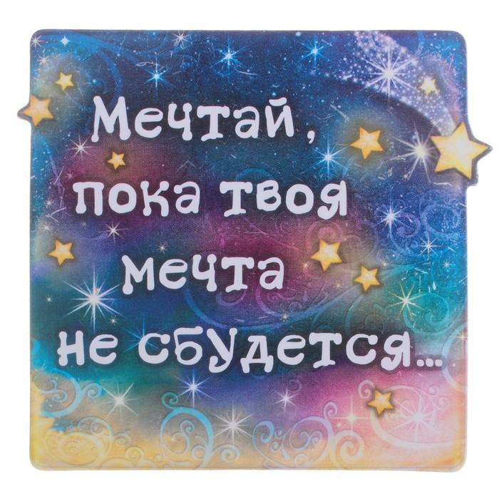 салон тесты на счастье и мечту в картинках сибирцева приемной покое