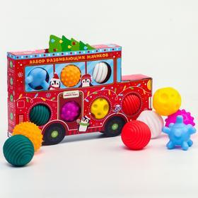 Подарочный набор развивающих массажных мячиков «Машина Деда Мороза» 7 шт., формы и цвета МИКС
